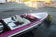 Ski Drag Boat